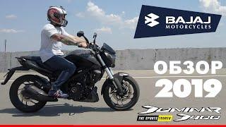 bajaj-dominar-400-ug-2019-4490-motoshop-ua