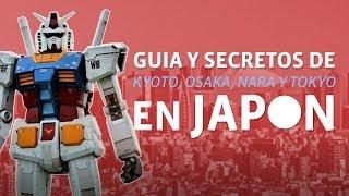 Guía de Japón para geeks