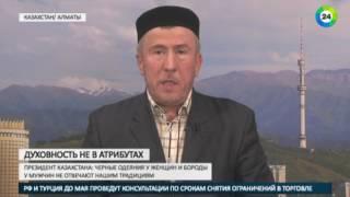 В фокусе  Каким должен быть ислам в светском государстве? Вариант Казахстана