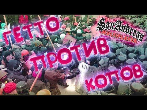 Видео Казино онлайн играть на деньги рубли онлайн