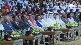 أبوظبي افتتاح قمة مكافحة الاستغلال الجنسي للأطفال