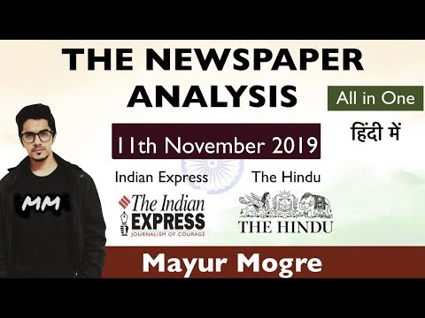 11th November 2019- The Indian Express And The Hindu Analysis, Kalapani Dispute, Moody's Rating