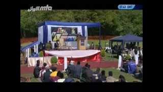 Jamia Ahmadiyya UK Sports Day - May 3, 2014