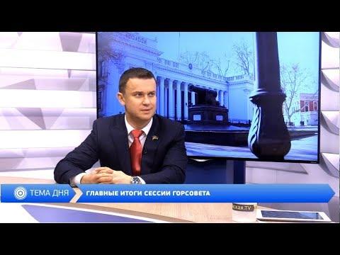 DumskayaTV: День на Думской. Андрей Кисловский, 15.12.2017