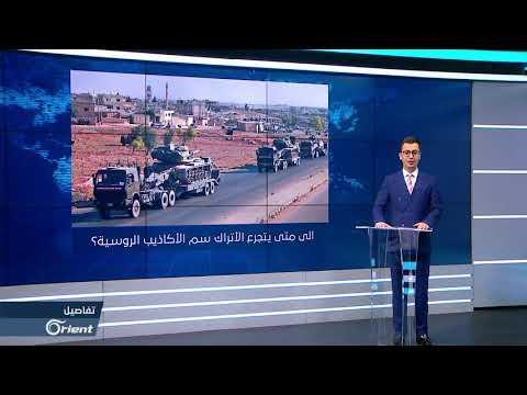 حلف الأقليات في قناة العربية يحولها إلى منبر لنظام أسد و مشغليه  - 14:55-2019 / 8 / 21