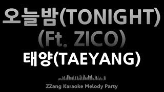 Download mp3 : http://www.m-wav.com (rep.korea) http://www.zzangkaraoke.com (worldwide) naver tv https://tv.naver.com/zzangkaraoke the music...