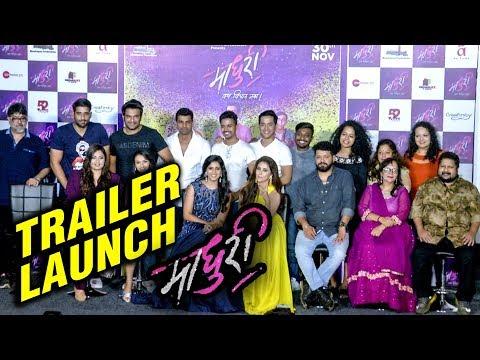 Madhuri- Marathi movie | Trailer Launch | Upcoming Movie 2018 | Sonali Kulkarni, Sharad Kelkar