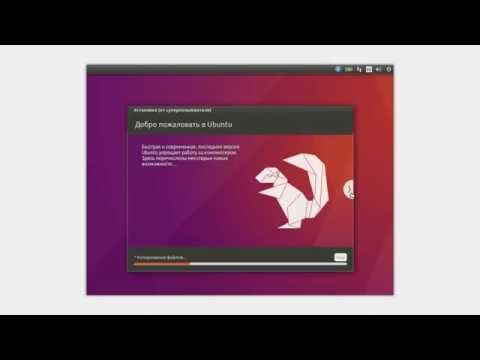 Обзор Ubuntu 16 04  Часть первая   Установка рядом с Windows 10