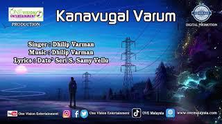 Dhilip Varman Song - Kanavugal Varum   Dhilip Varman   One Vision Entertainment