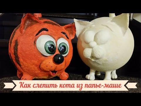 Кот из папье маше своими руками
