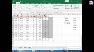 20. Microsoft Excel, Using if statement and Lookup formula | Khmer Computer Knowledge