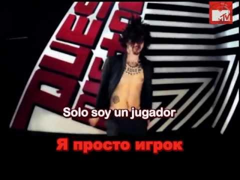 Quest Pistols- Revolution (Karaoke Ruso-Español Argentina)