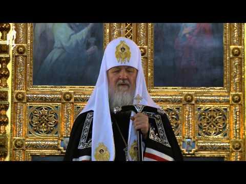 Патриарх Кирилл совершил вечерню с чином прощения в Храме Христа Спасителя