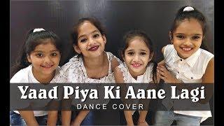 Yaad Piya Ki Aane Lagi Dance | Divya Khosla Kumar |Neha kakkar l Lalit Dance Group Choreography