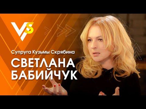 Дружина Кузьми Скрябіна: «Я вже можу дихати»