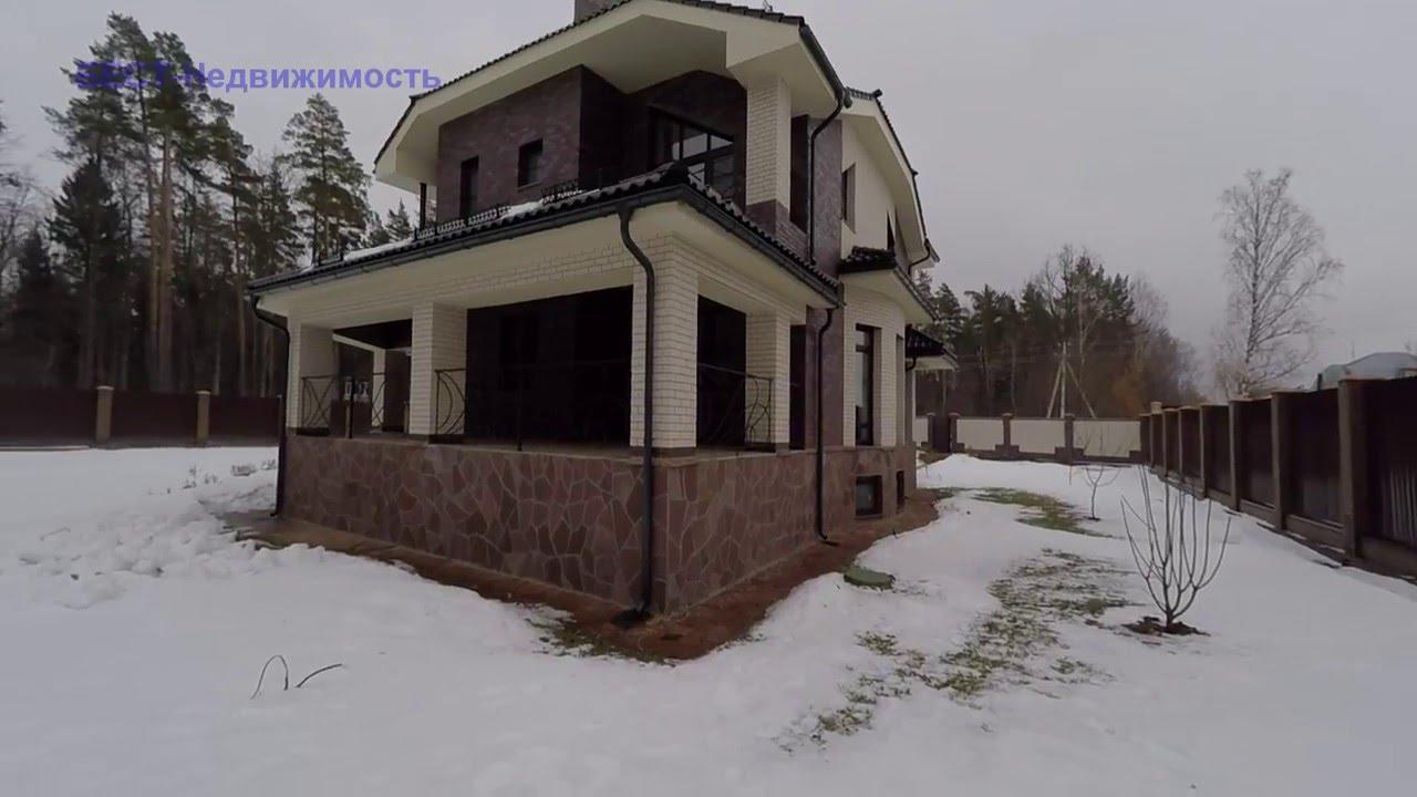 Купить дом в Пушкинском районе, купить дом в Софрино - YouTube
