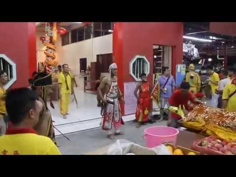 Trances & Spirit Whips: Ji Gong / Taoist Temple (Video 2)