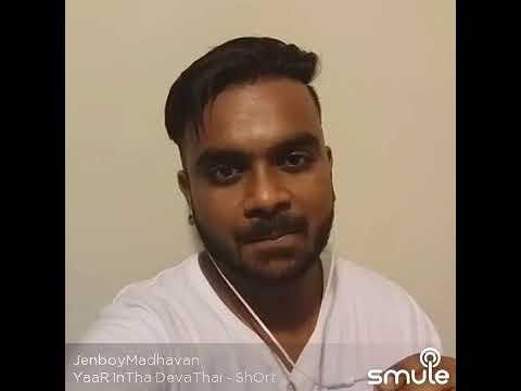 Yaar Indha Devathai Unnai Ninaithu