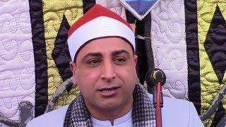 الشيخ محمد حسن الخياط النحل والاسراء عزاء الحاج منصور الشبراوى بالابراشي  4 3 2020 .