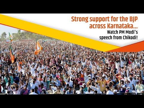 PM Modi addresses Public Meeting at Chikodi, Karnataka