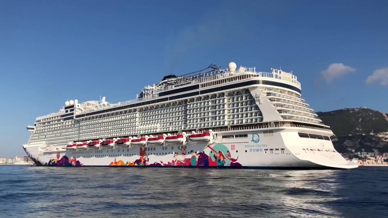 World Dream Cruise Ship Youtube