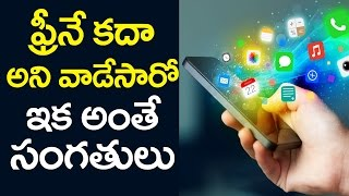 WARNING : DON'T DARE to Click on FREE Links in WhatsApp! | Unknown Apps and Their Disadvantages