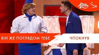 Пара у плацкарті Мамахохотала НЛО TV