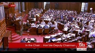 Rajya Sabha Winter Session - 244 | January 04, 2018 | Time slot: 17:23 to 17:49