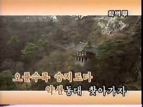 DPRK가요 3-01 평북녕변가