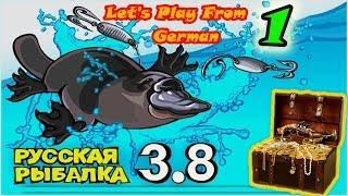 Російська рибалка 3.8 (Онлайн) Ловля рачків на озері. І пару досягнень.