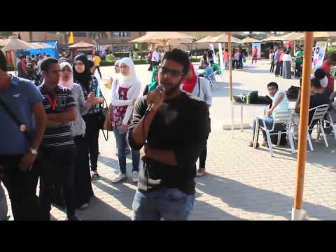 Closeup Egypt - GUC Karaoke 17