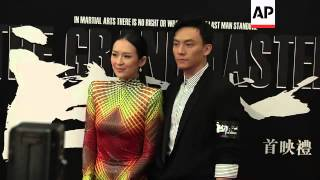 'The Grandmaster' Star Chang Chen Weds Longtime Girlfriend In Taipei