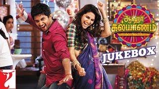 Tamil(தமிழ்): Aaha Kalyanam - Audio Jukebox