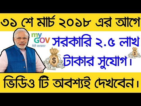 Govt Giving 2.5 Lakh Cash For IRCTC New Latest Logo,Tagline,Coin New Name Program |Latest News Today