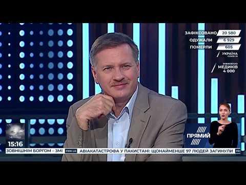 """Програма """"Акценти"""" з Наталкою Фіцич від 23 травня 2020 року"""
