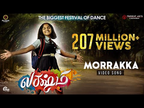 morrakka-|-lakshmi-movie-|-theatrical-video-song|-prabhu-deva,-aishwarya-,-ditya-|-vijay-|-sam-cs