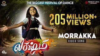 Lakshmi | Morrakka | Theatrical Video song| Tamil | Prabhu Deva, Aishwarya , Ditya | Vijay | Sam CS