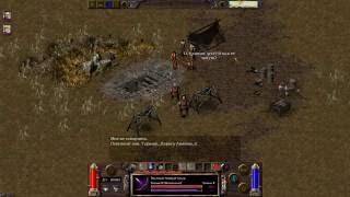 Arcanum # 10 - Хмурый и злые темные эльфы