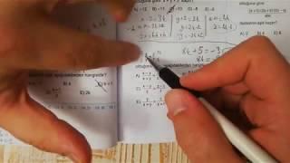 Oran ve Orantı Test 5 Esen TYT Matematik Mavi Seri Açıklamalı Çözümleri