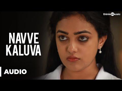 Navve Kaluva Official Full Song - Malini 22