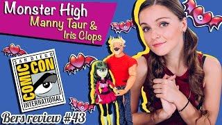Manny Taur & Iris Clops (Мэнни Таур и Айрис Клопс) Monster High, SDCC, BHN07