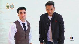 เก้ง กวาง บ่าง ชะนี   บอล เชิญยิ้ม - ตั๊ก บริบูรณ์   18-08-59   TV3 Official