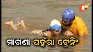 Free Swimming Training in Koraput