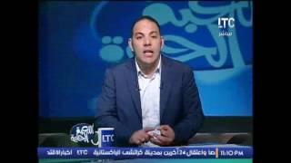 نجم الاهلى: البدرى لم يصدق احتساب ركلة جزاء المقاصة للسعيد ..فيديو