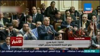 هنري بعد إقرار القيمة المضافة: أرفضه وده مش وقته ولا يوجد رقابة سوق ولا يوجد شفافية