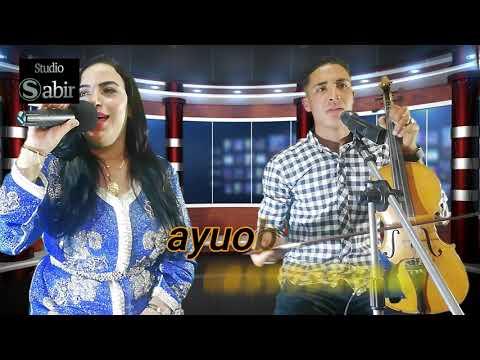 Ayoub Nzawit – 3afam adour tzrit amarg