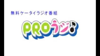 舞台SHURABA,テニスの王子さまなど幅広く活躍中のイケメン俳優、加藤良...