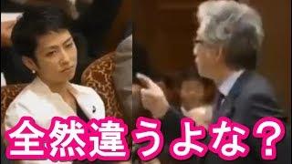 蓮舫が人のせいにして開き直り醜態をさらす!西田昌司の容赦ない追及が話題の面白い国会中継【アパッチのおたけび】