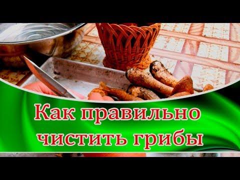 Шампиньоны, маринованные по-домашнему - рецепт с фото