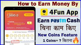Earn 38,00 ₹ daily Free PaytmCash || 4fun Unlimited trick 2018 || how to earn 3400rs daily